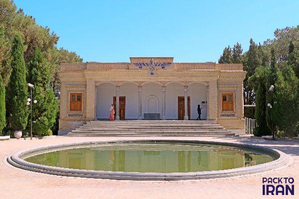 The Zoroastrian Fire Temple - Yazd, Iran