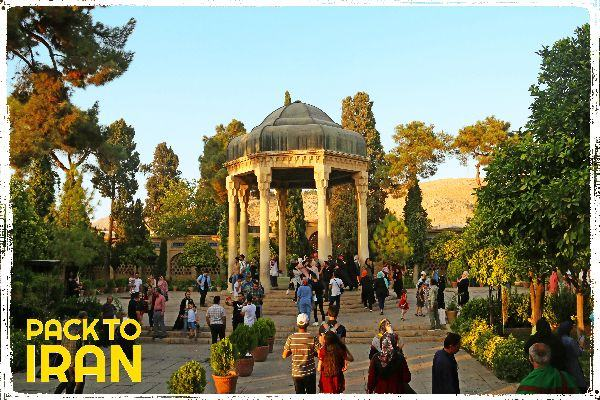 people visiting Tomb of Hafez. Shiraz-Iran