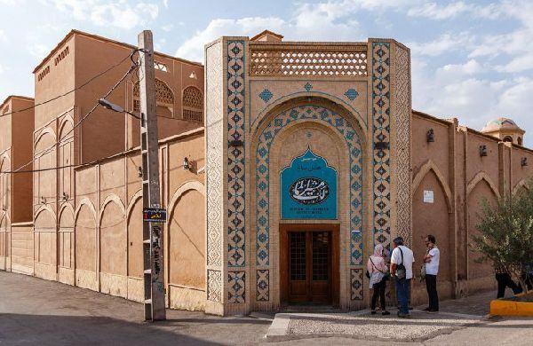 Moshir al Mamalek Hotel - Yazd, Iran