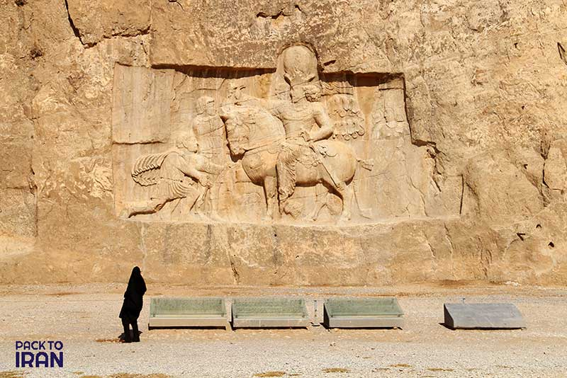 A Necropolis bass relief - Sassanid - Fars, Iran