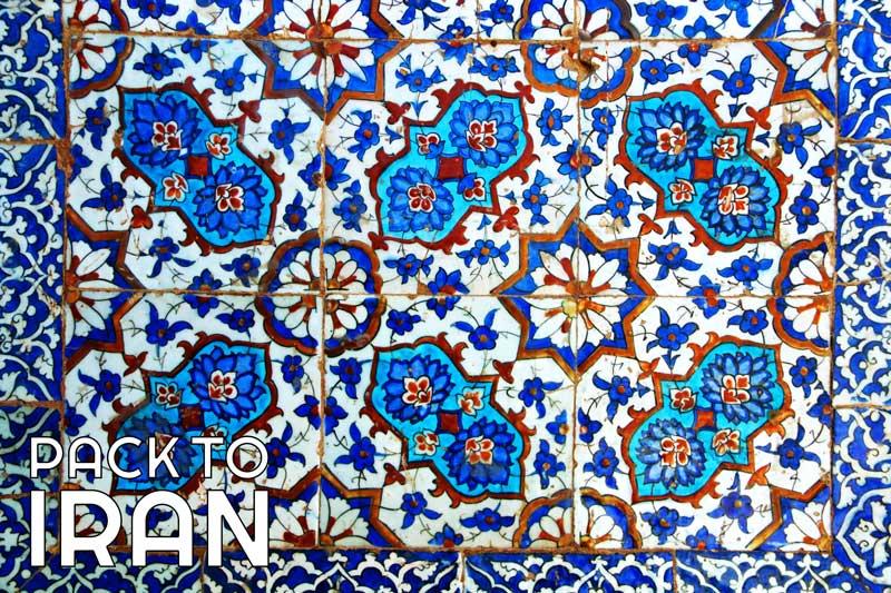 Iranian tilework - Isfahan