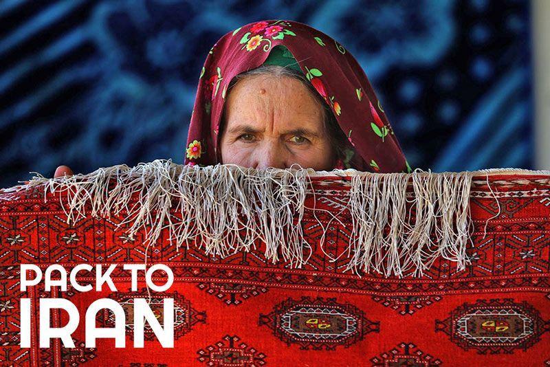 Iranian Turkman Carpet
