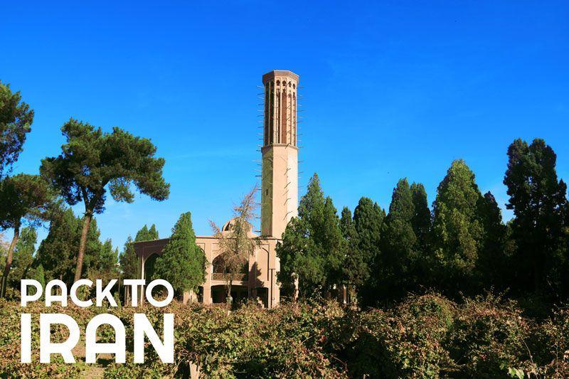 Dowlat Abad Garden - Yazd