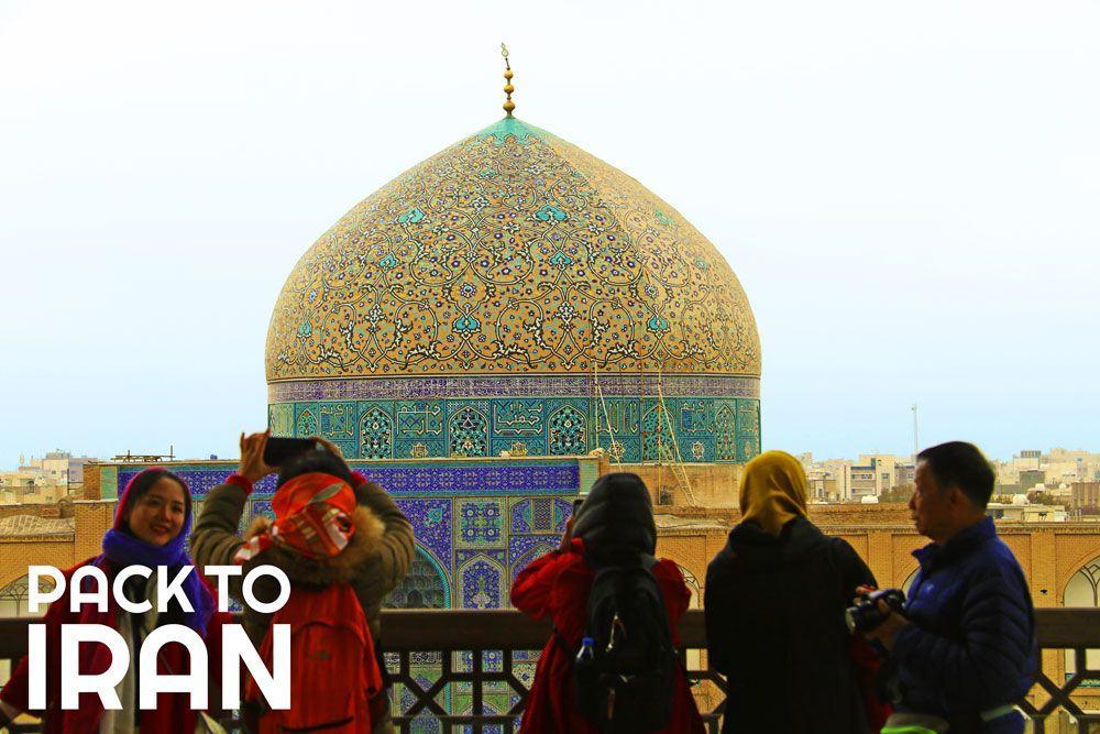 Sheikh Lutf Allah Mosque - Isfahan