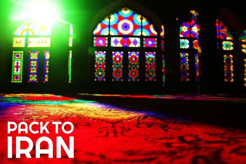Nasir al- Molk Mosque (Pink Mosque) – Shiraz
