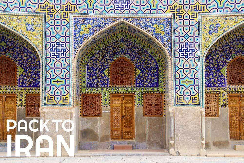 Chaharbagh Mosque and Madrasah - Isfahan