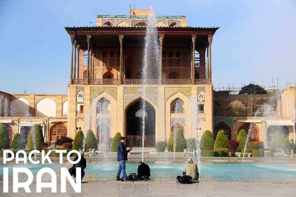 Aliqapu Palace - Isfahan