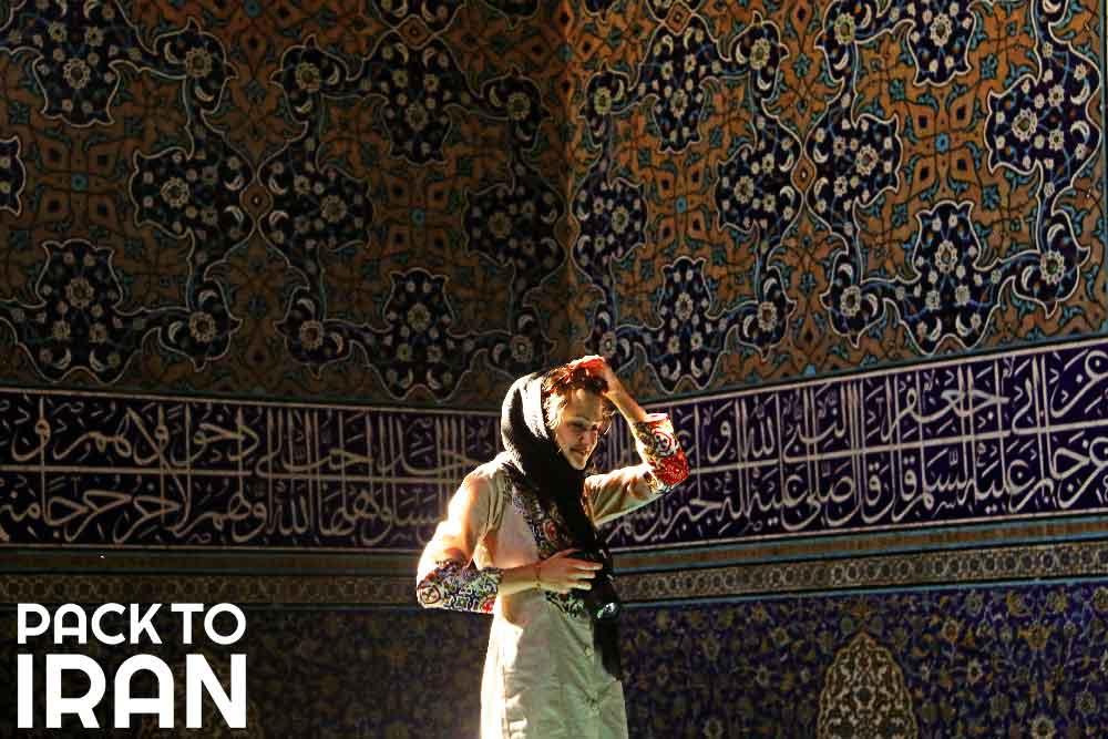 A woman in Sheikh Lotfollah Mosque - Isfahan, Iran
