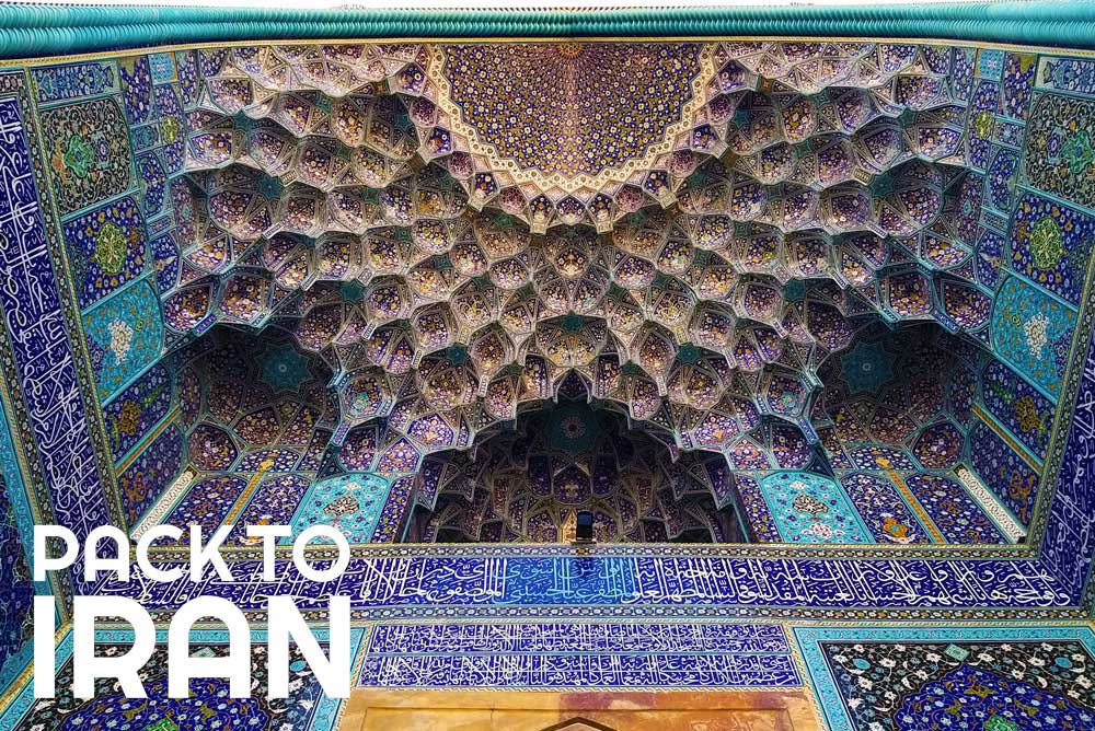 The blue tiles of Shah Mosque (Imam Mosque) - Isfahan, Iran