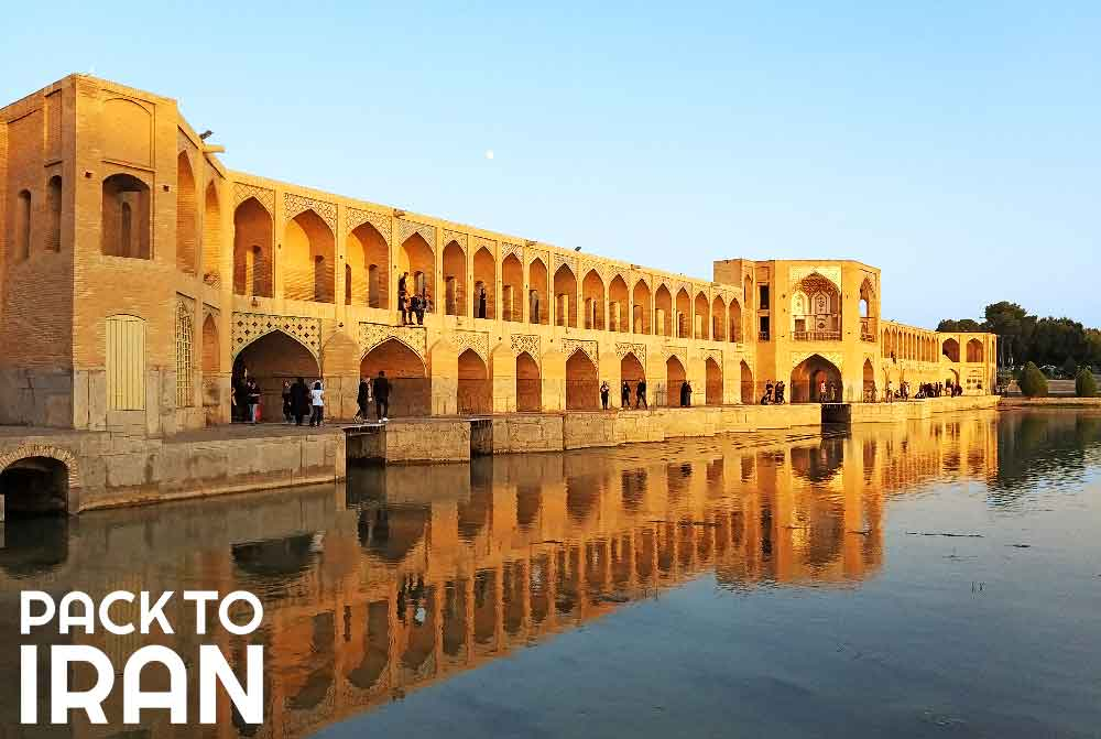 Khaju Bridge - Isfahan, Iran