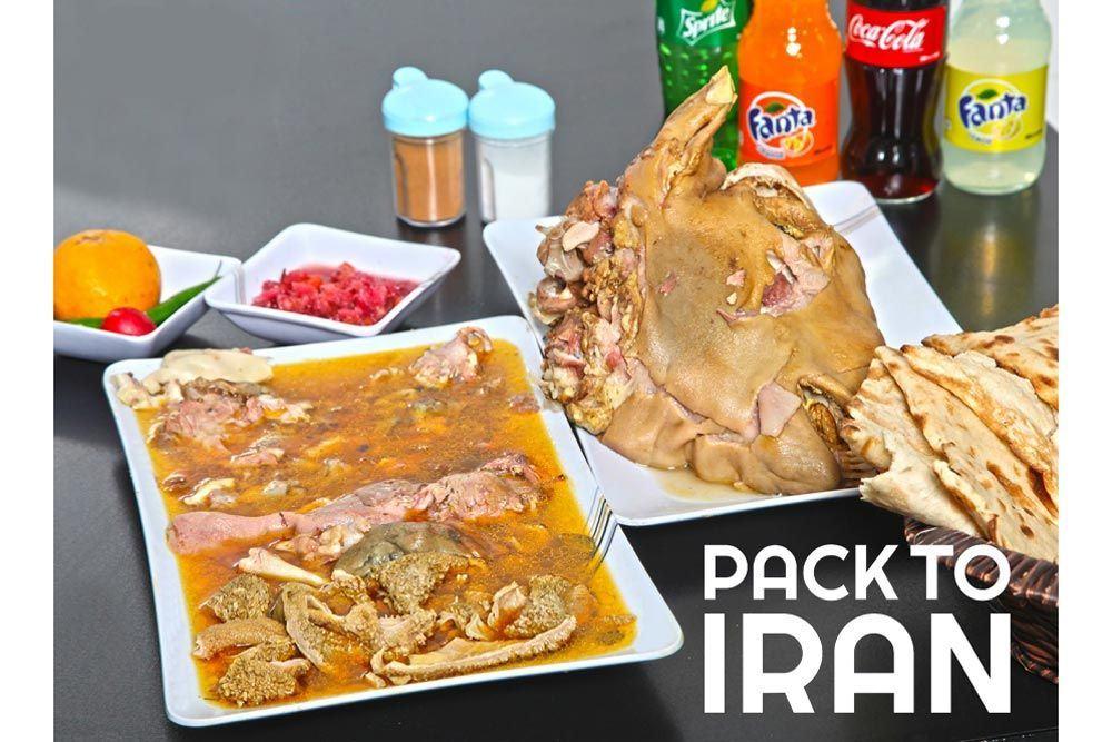 Kalleh Pacheh - Iranian food