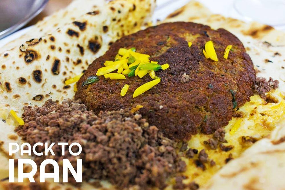 Beryani - Iranian food