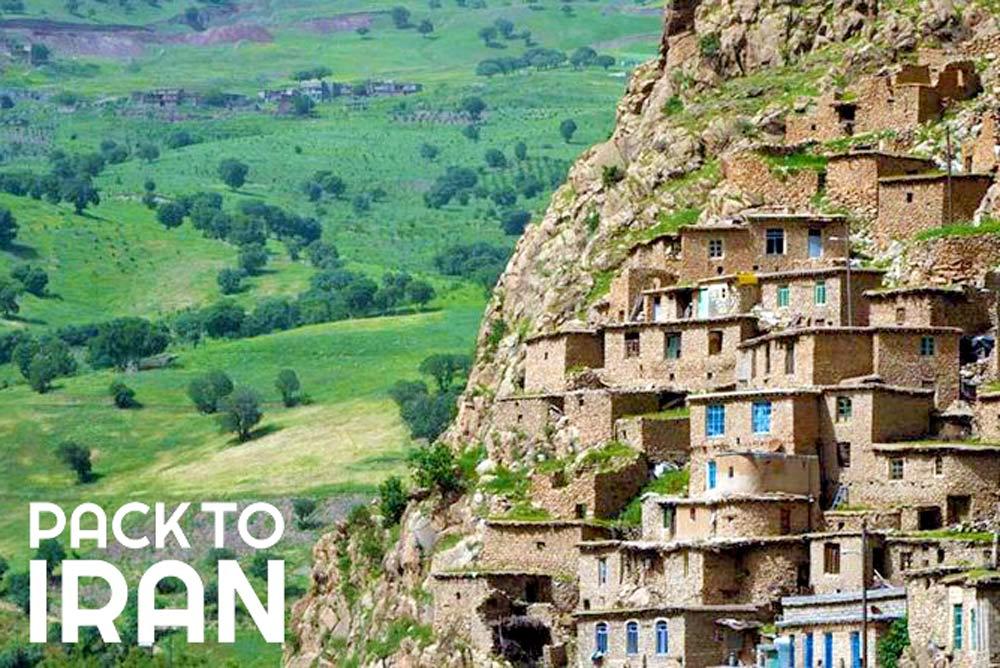 Uraman Takht Village - Kurdistan, Iran