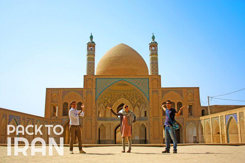 Agha Bozorg Mosque - Kashan, Iran