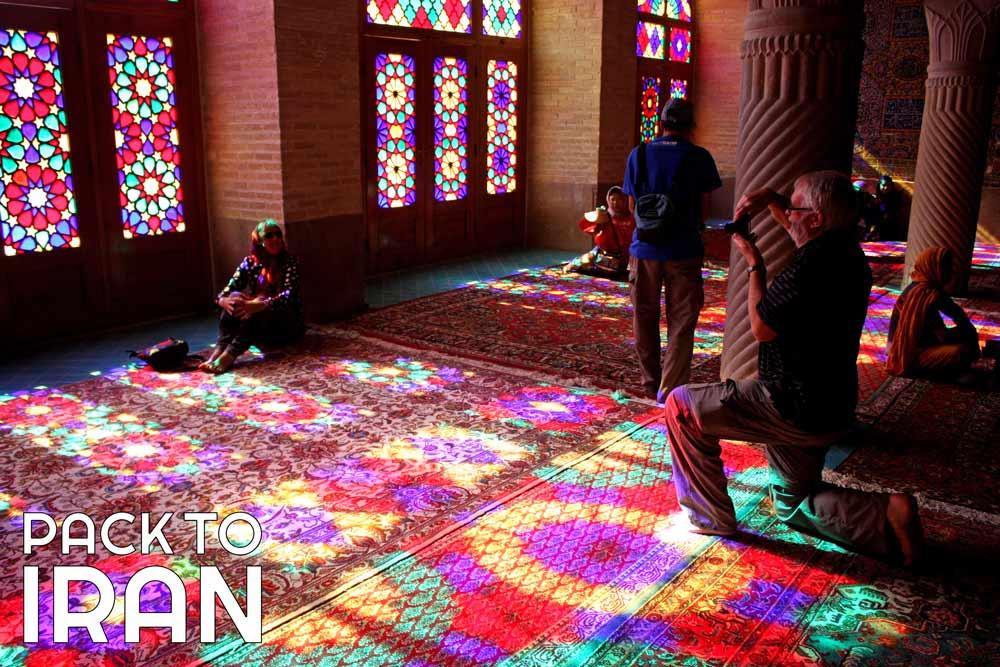 Nasir al Molk Mosque - Shiraz Iran