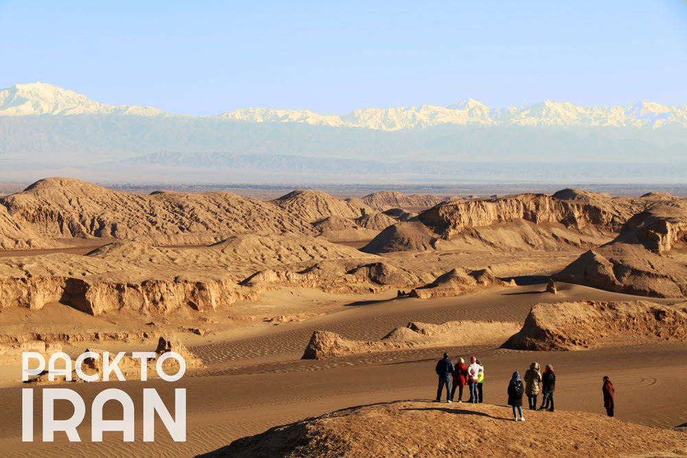 Shahdad Desert - Kerman, Iran