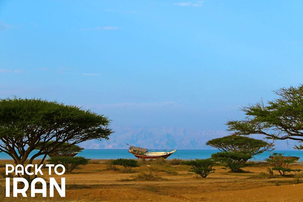 Qeshm Island beaches