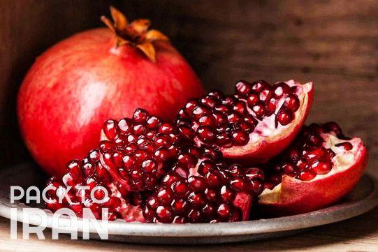Pomegranate - Iran