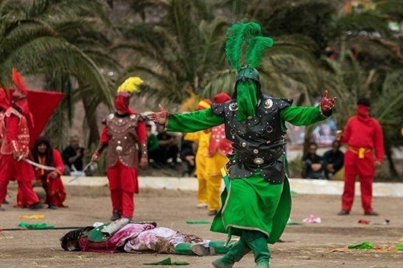 Ta'zieh: Iranian condolence theater