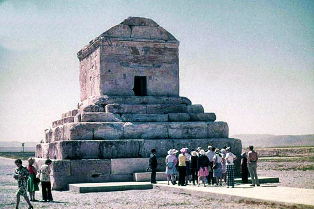 Tomb of Cyrus the Great - Pasargadae, Iran