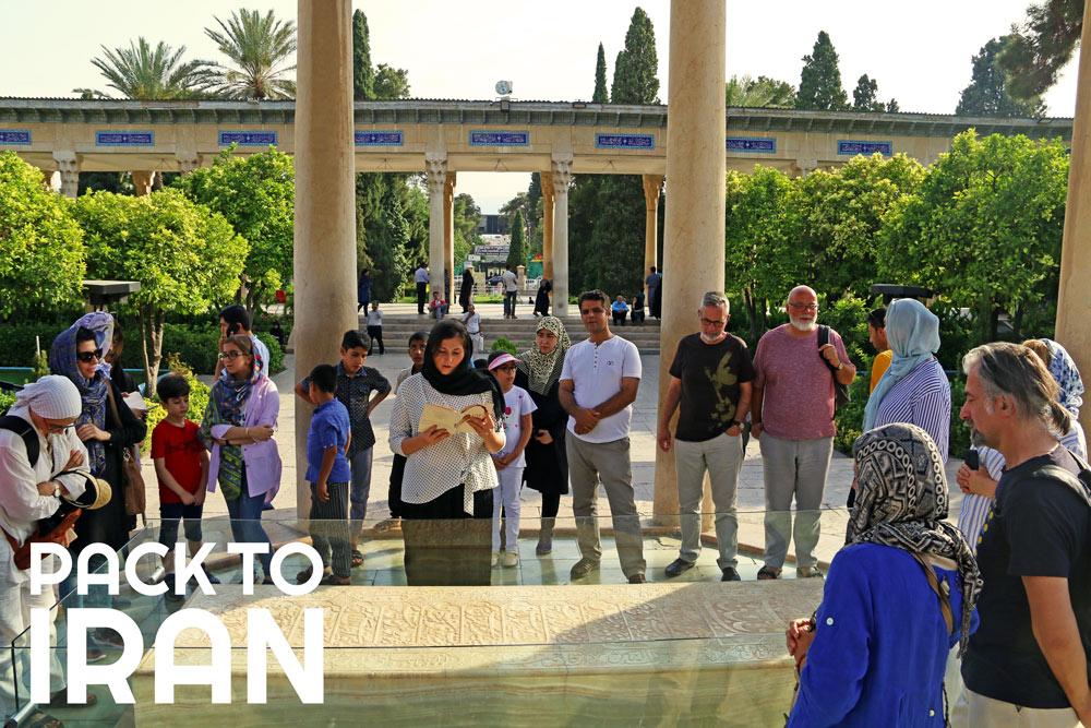 Tomb of Hafez - Shiraz, Iran