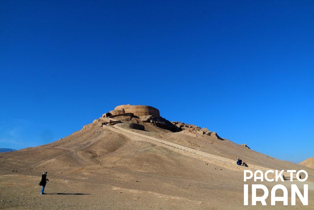 The Zoroastrian Tower of Silence - Yazd, Iran