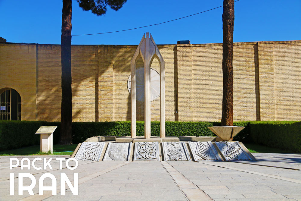 Armenian Genocide Monument in Vank Cathedral - Isfahan, Iran