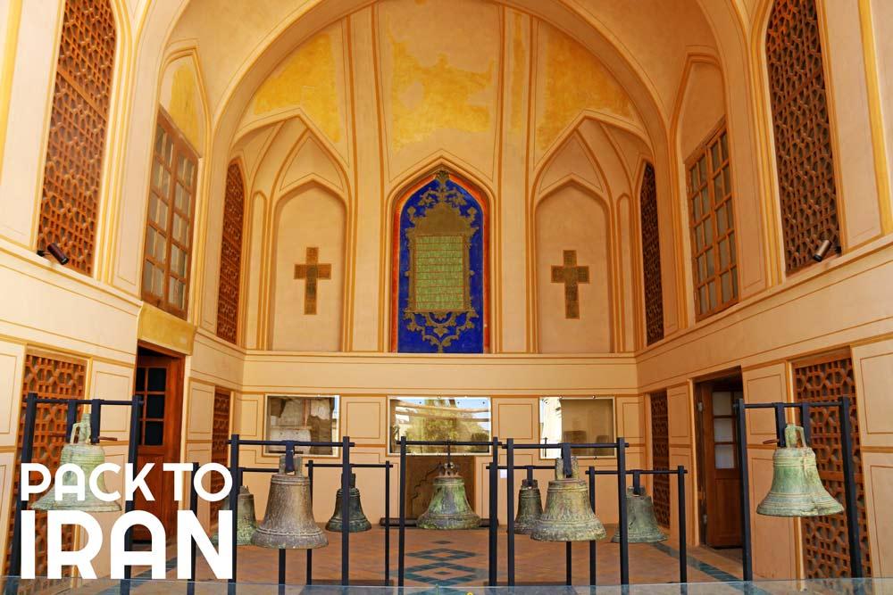 Vank Museum in Vank Cathedral - Isfahan, Iran