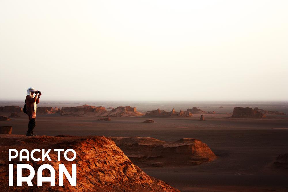 Deserts of Iran - Shahdad Desert - Iran