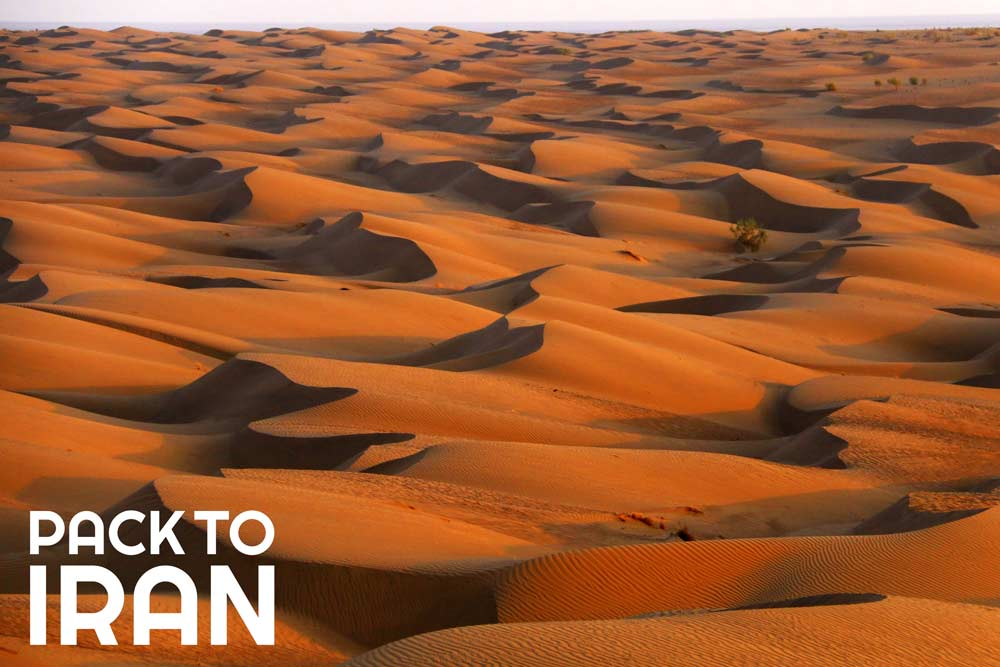 Deserts of Iran - Abuzeid Abad Desert - Iran