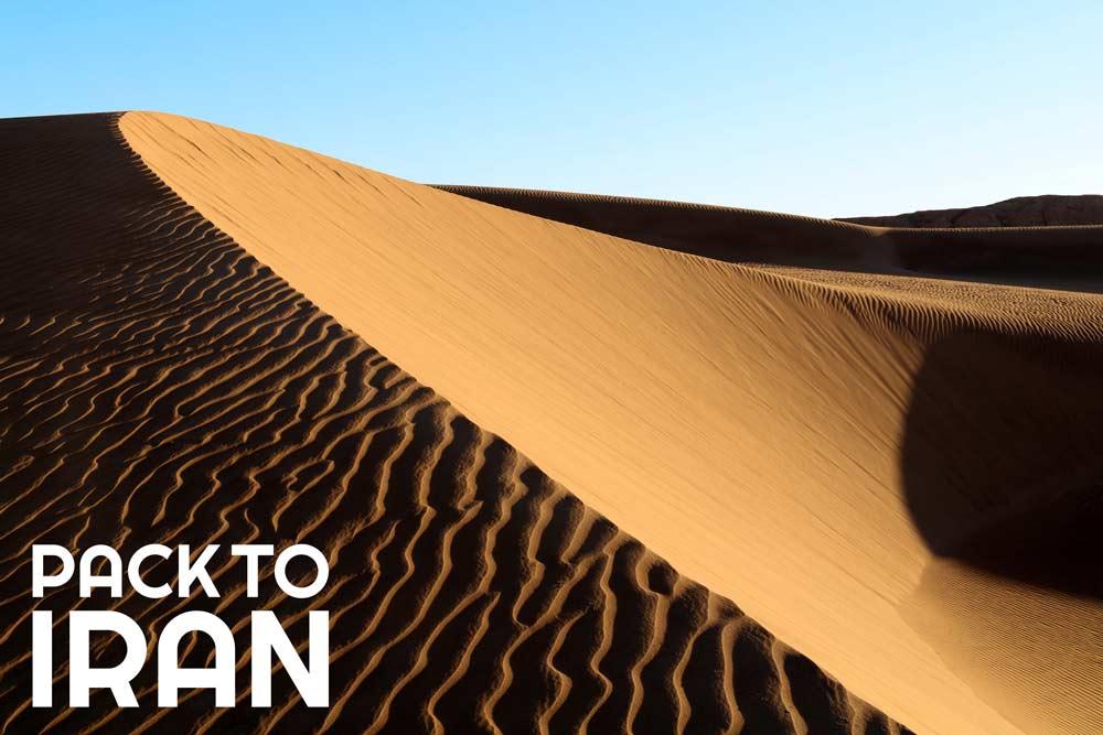 Deserts of Iran - Rig-e Jenn Desert - Iran