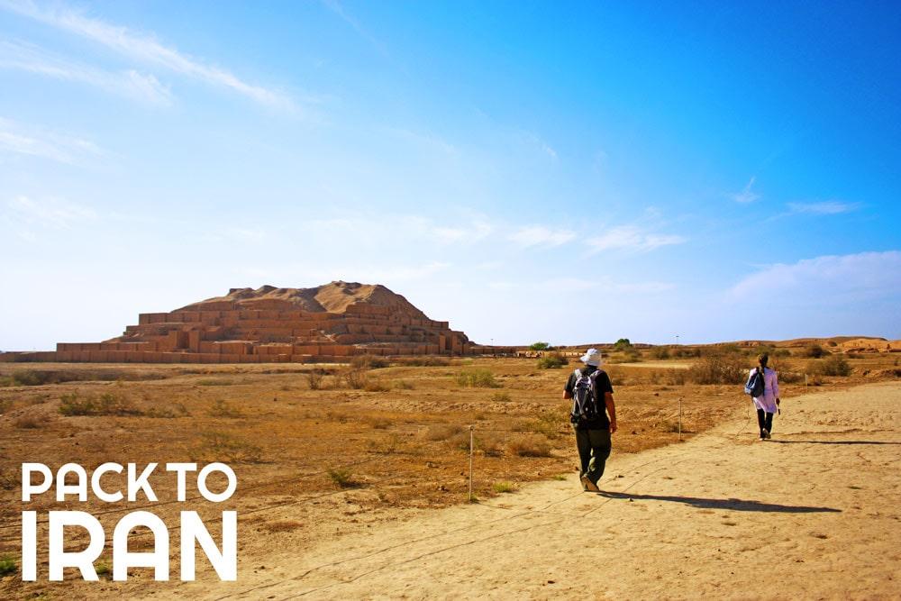 Iran tours with PackToIran - Tchogha Zanbil - Khuzestan , Iran