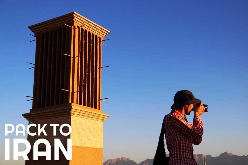 Iran tours with PackToIran - Yazd, Iran