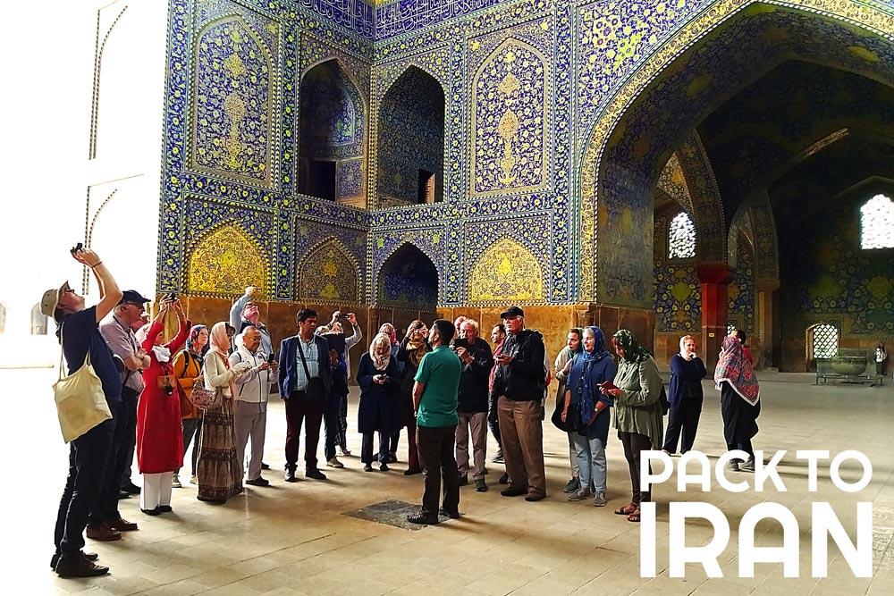 Iran tours with PackToIran - Isfahan, Iran