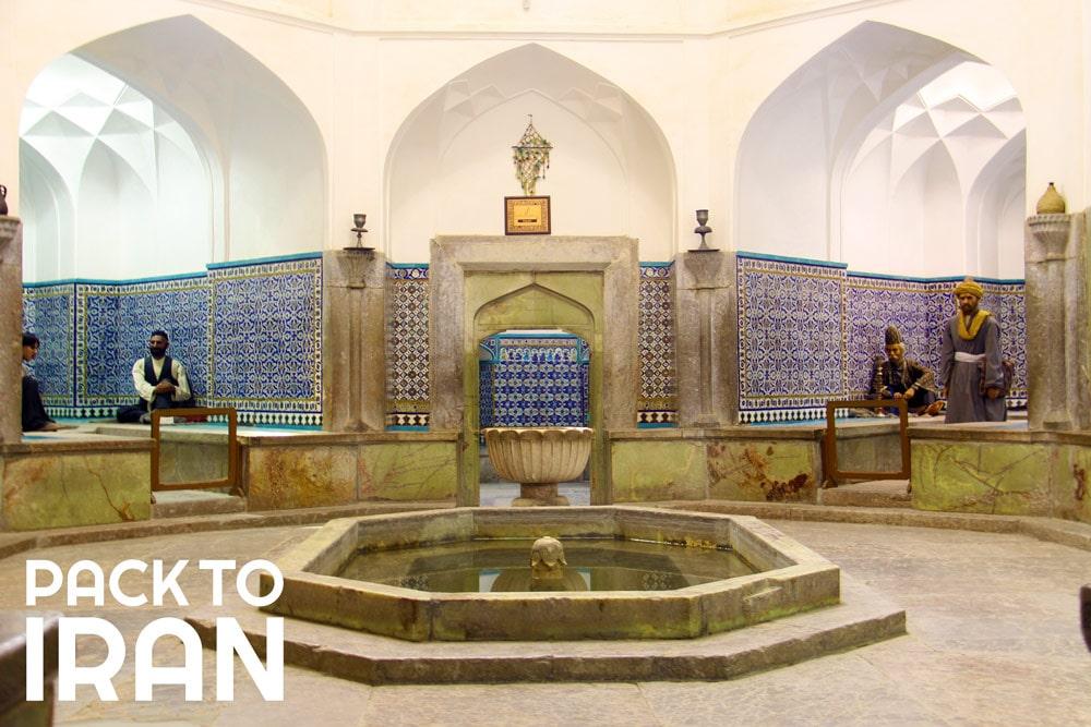 The Ganjali Khan Bath (Hammam) - Kerman, Iran