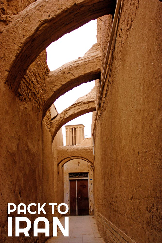 The Historic City of Yazd - Iran