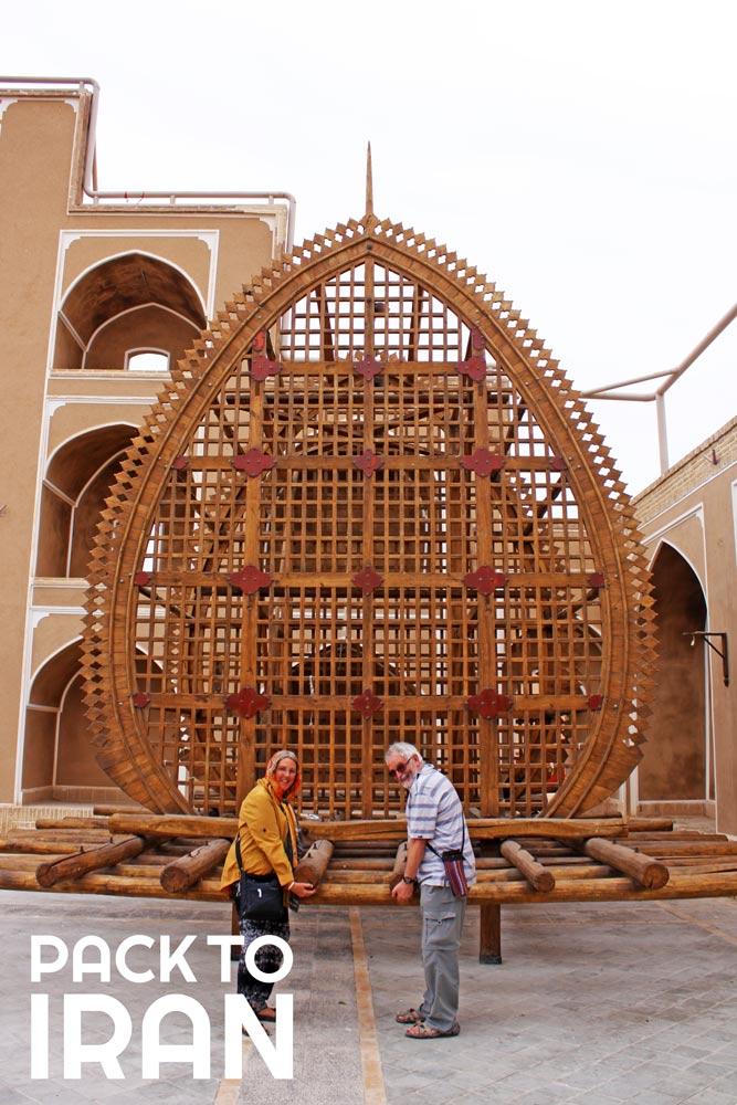 The Historic City of Yazd - Iran