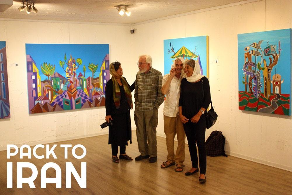 Modern art gallery in Tehran