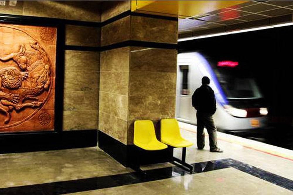 Metro in Tehran