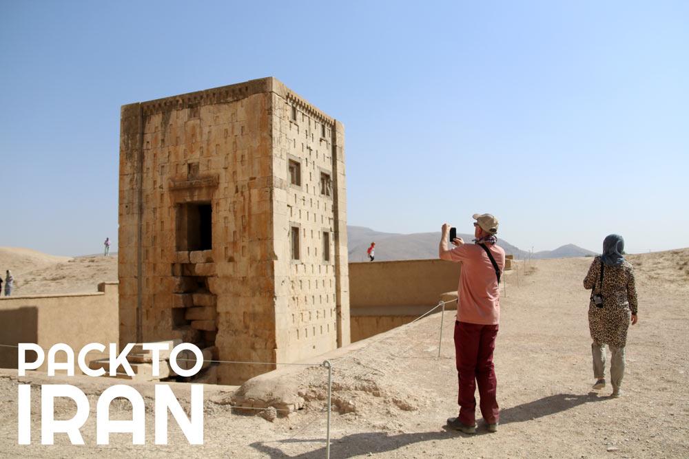Naqsh-e Rostam (Necropolis) - Iran