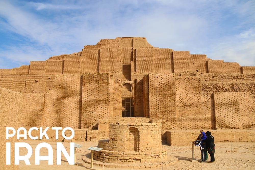 Chogha Zanbil Ziggurat - Khuzestan, Iran