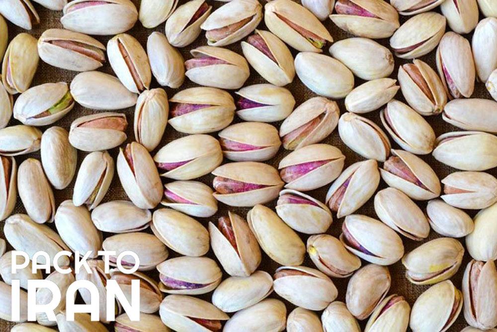 Pistachio - Souvenirs to buy in Iran