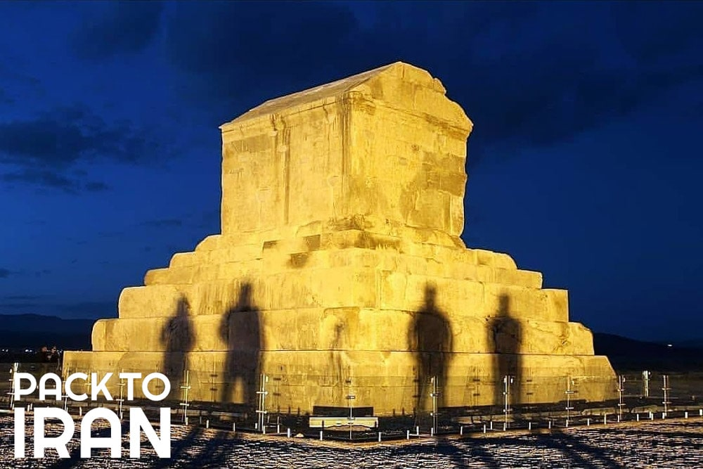 Tomb of Cyrus the Great, Pasargadae - Iran