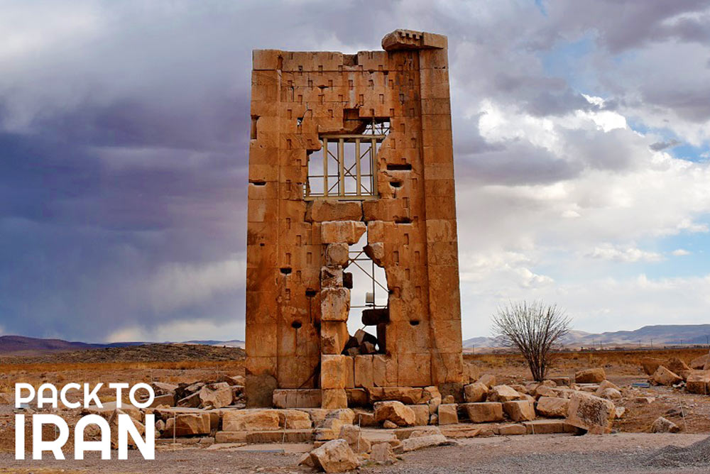 The Stone Tower - Pasaragade - Iran