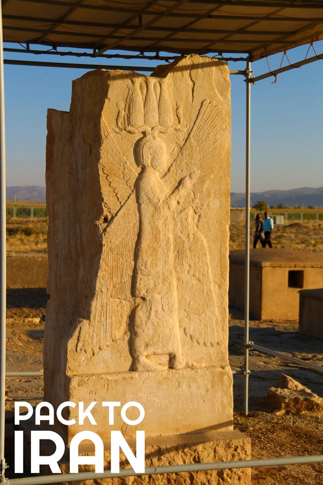 "The ""Wingman"" relief in the Entrance Hall - pasargadae - Iran"