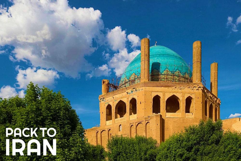Soltaniyeh Dome - Iran