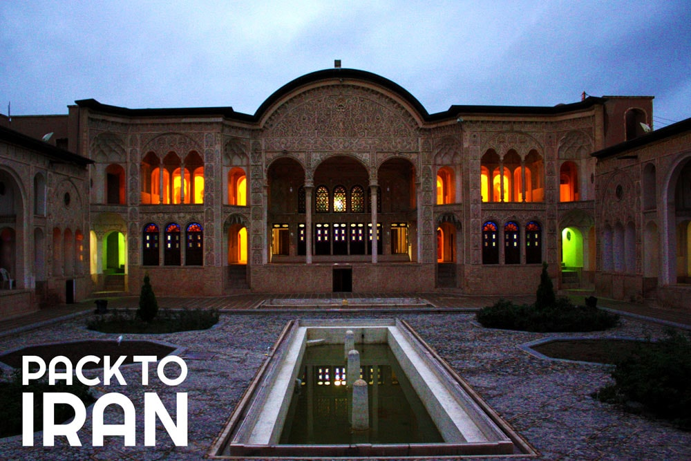 Tabatabaei House - Kashan, Iran