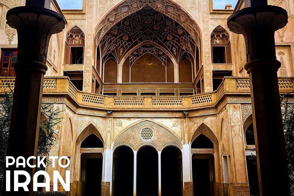 Abbasian House - Kashan, Iran