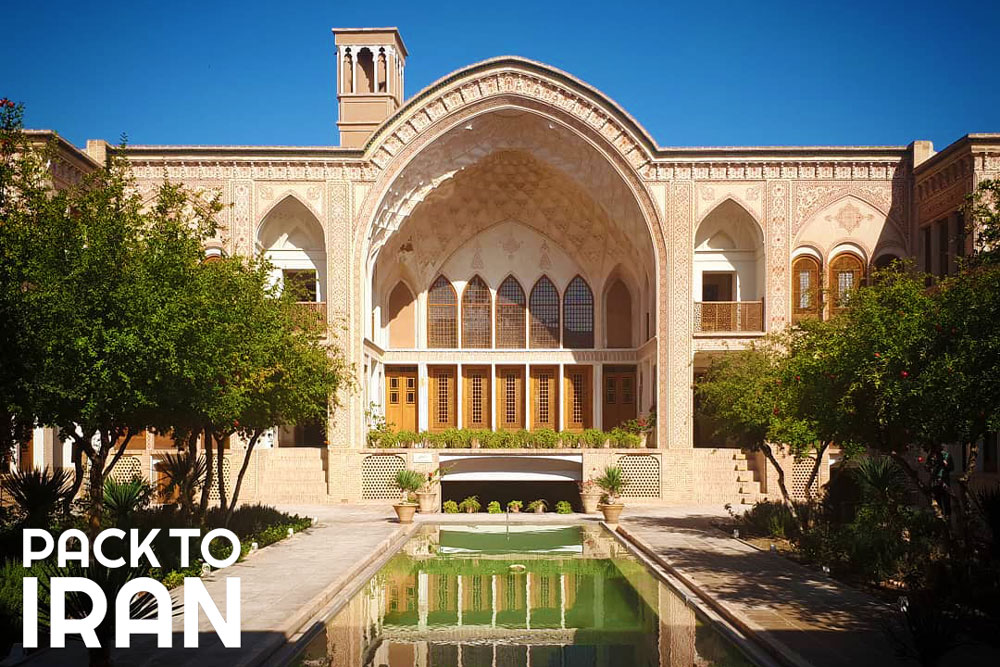 Ameriha House - Kashan, Iran