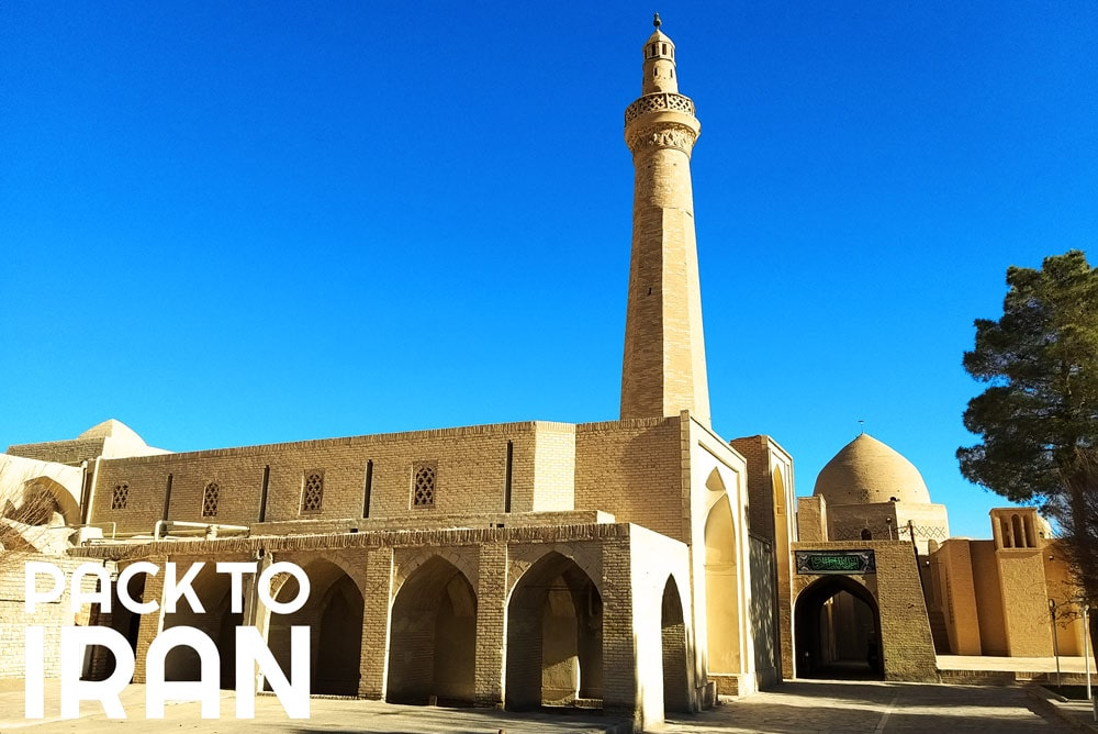 Naein Jame Mosque - Naein, Iran